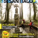 REGALAMOS 500 GUIAS DEL CAMINO DE SANTIAGO
